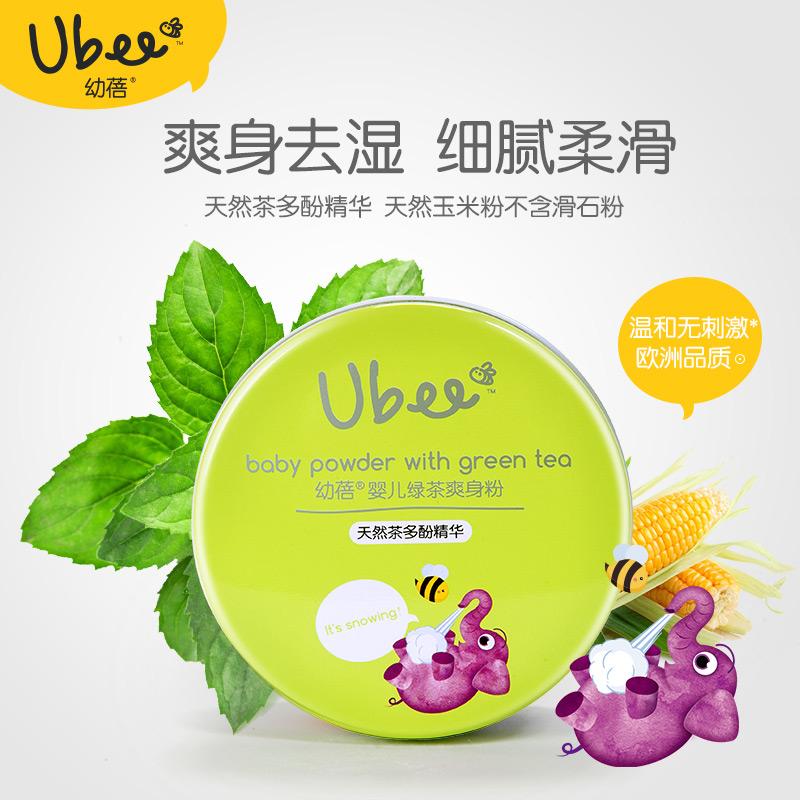 幼蓓Ubee婴儿绿茶爽身粉120g爽身祛湿细腻柔滑符合欧盟/中国双标