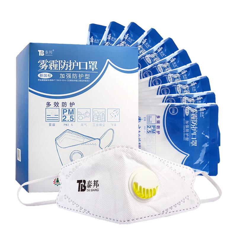云南白药泰邦日常防护口罩 轻柔舒适型 10只/盒
