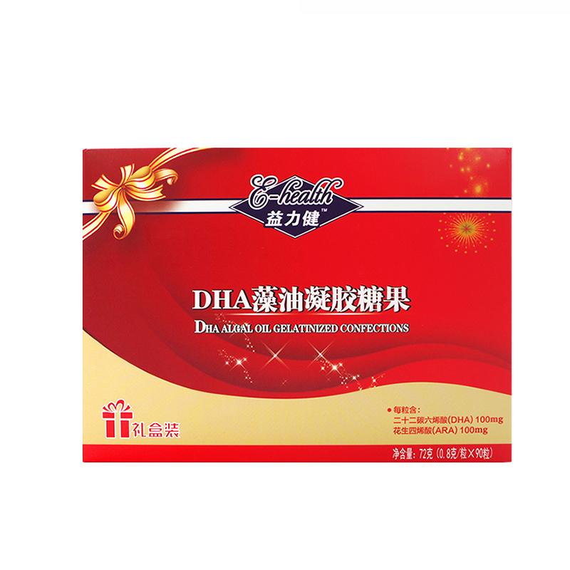 益力健DHA藻油凝胶糖果0.8g*90粒盒