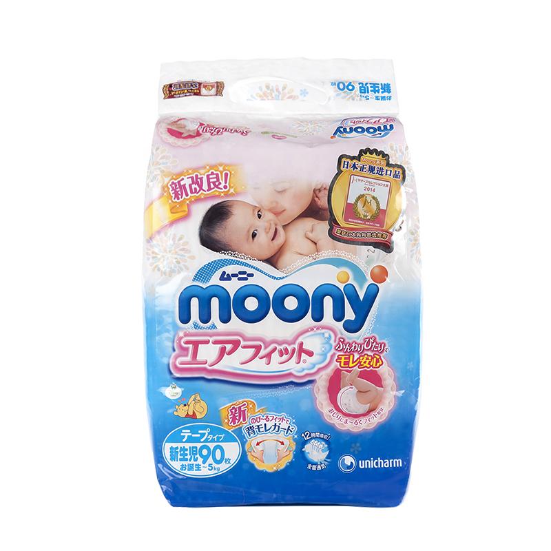 Moony纸尿裤NB90片