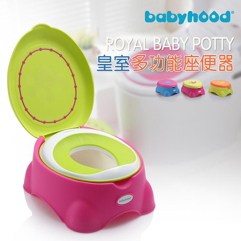 babyhood皇室多功能坐便器
