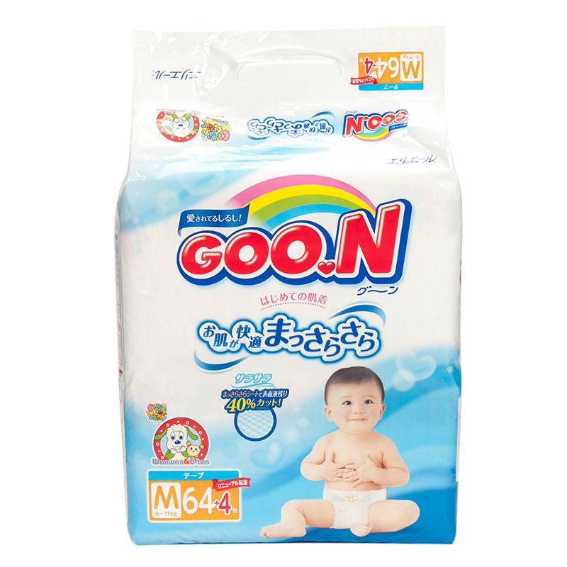 Goon大王纸尿裤M64+4片日本原装进口