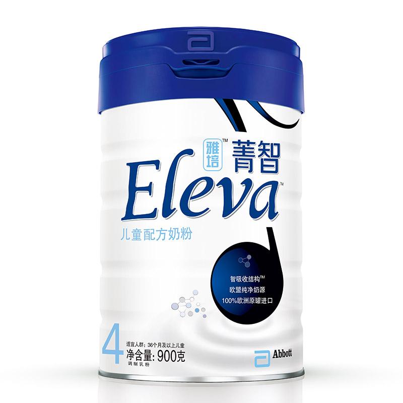 Abbott雅培 爱尔兰原装进口欧盟纯净奶源 菁智奶粉 4段3岁以上900g