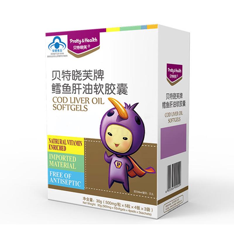 贝特晓芙鳕鱼肝油软胶囊500mg*60粒盒