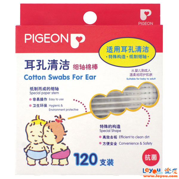 贝亲Pigeon耳孔清洁细轴棉棒120支纸质细轴