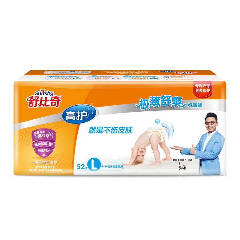 舒比奇高护极薄舒爽纸尿裤L52片