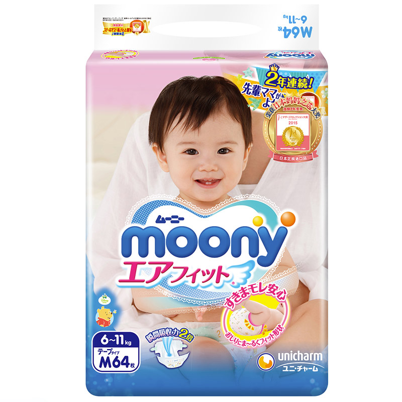 Moony纸尿裤M64片