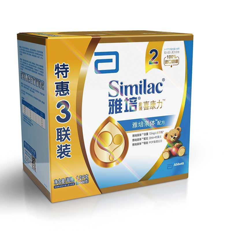 雅培亲体Similac进口奶源金装喜康力2段1200g罐装
