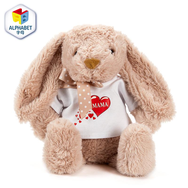 字母毛绒玩具棕兔