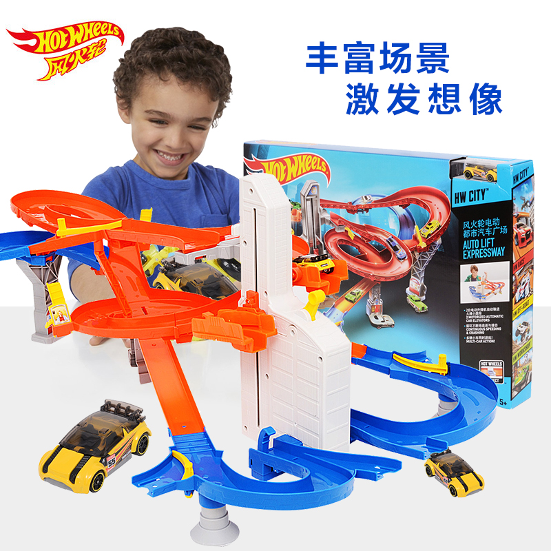 风火轮(Hotwheels)电动都市汽车广场