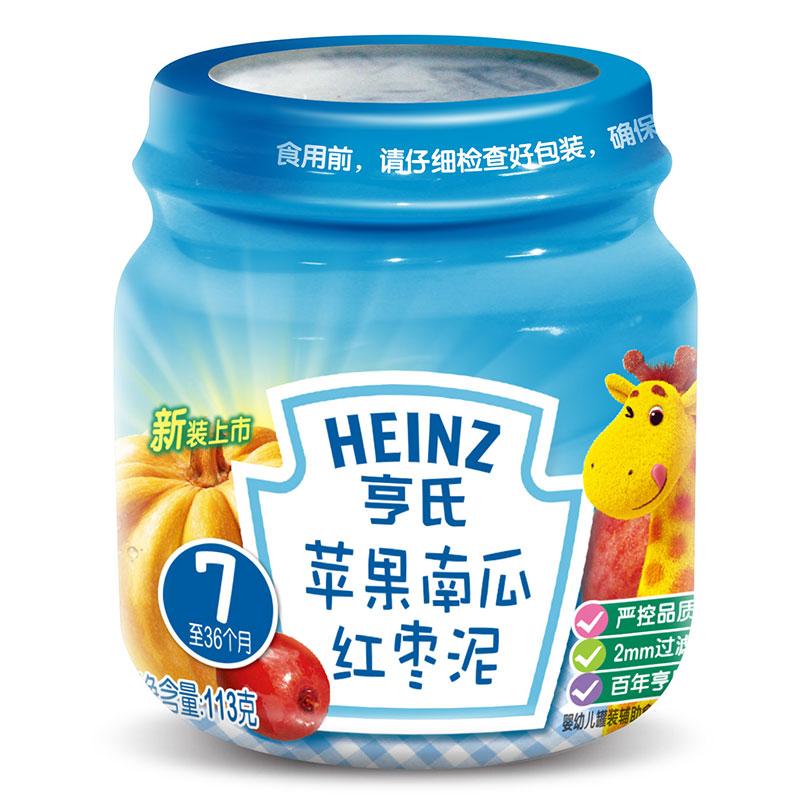 亨氏Heinz南瓜苹果红枣泥113g6月以上全球选材胡萝卜促进视力发育