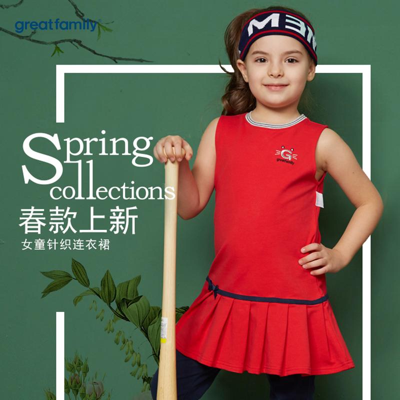歌瑞凯儿(新)A类酷帅宝贝红色女童针织连衣裙