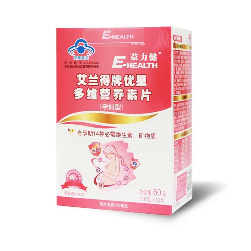 益力健艾兰得牌优星多维营养素片60g(健字号)