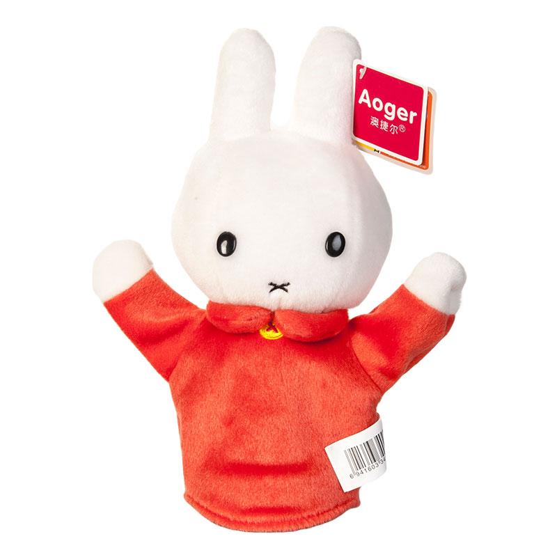 澳捷尔米菲手偶安抚娃娃婴儿毛绒手偶手套儿童玩具