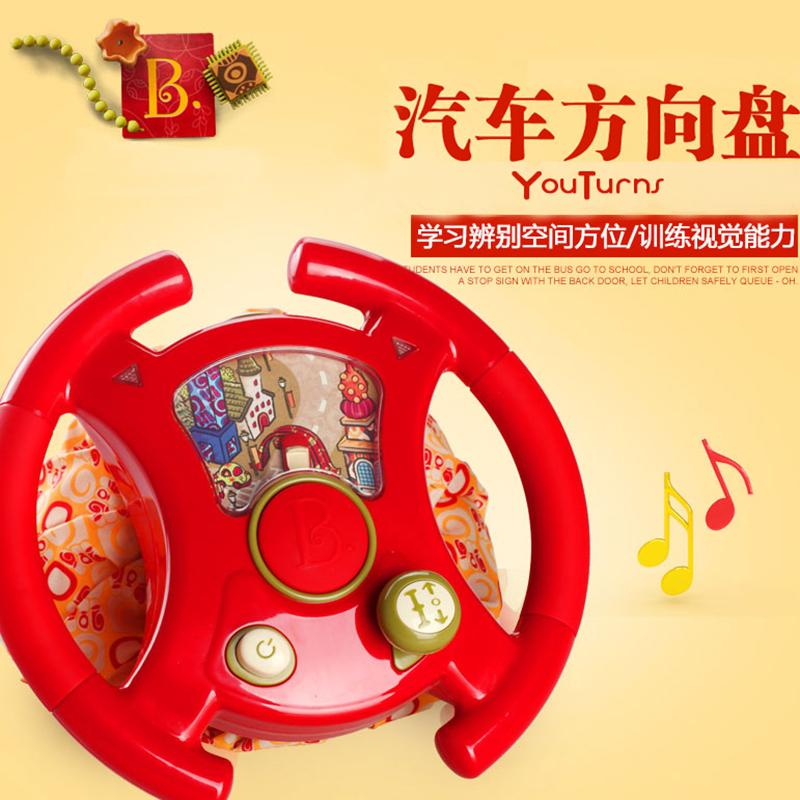 B.Toys比乐音乐汽车方向盘仿真模拟汽车游戏 辨别方位旅行婴儿幼儿玩具