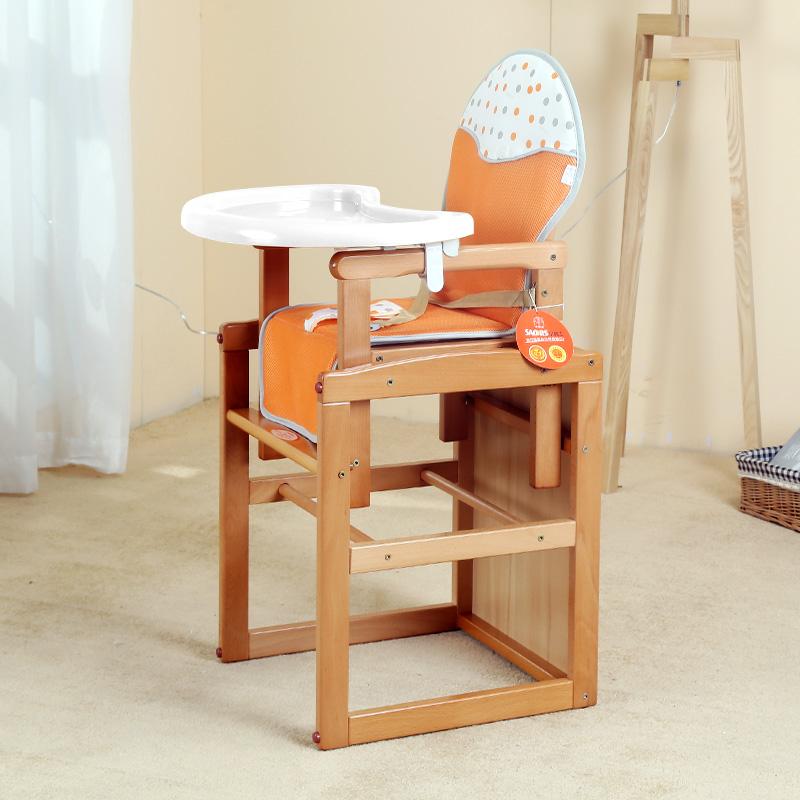 小硕士榉木宝宝组合餐椅 儿童餐桌椅可变摇椅