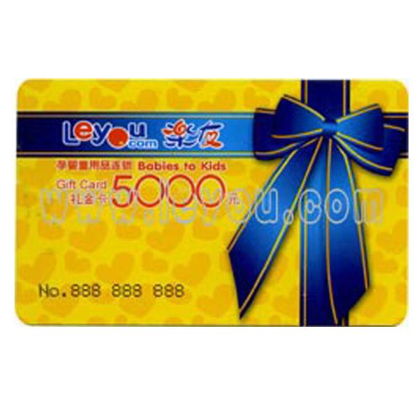 乐友礼金卡--礼金卡5000元(3年有效期)