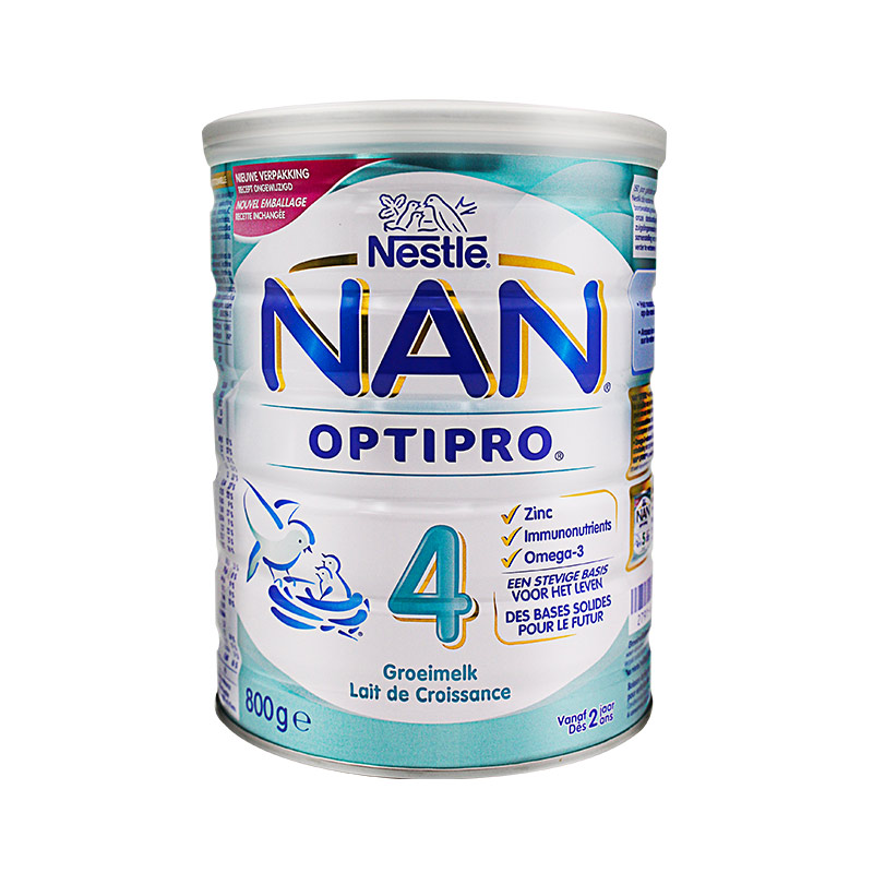 【乐海淘】Nestle NAN雀巢超级能恩白金版婴幼儿奶粉4段(2-3岁)800g/罐 保税区直发