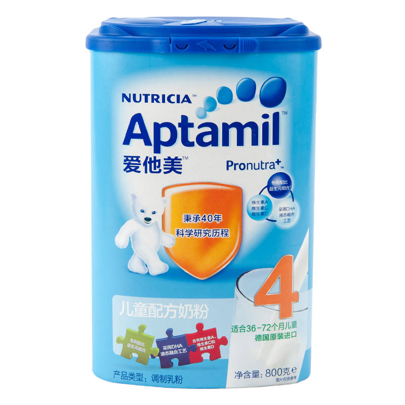 爱他美4段儿童配方奶粉800g桶