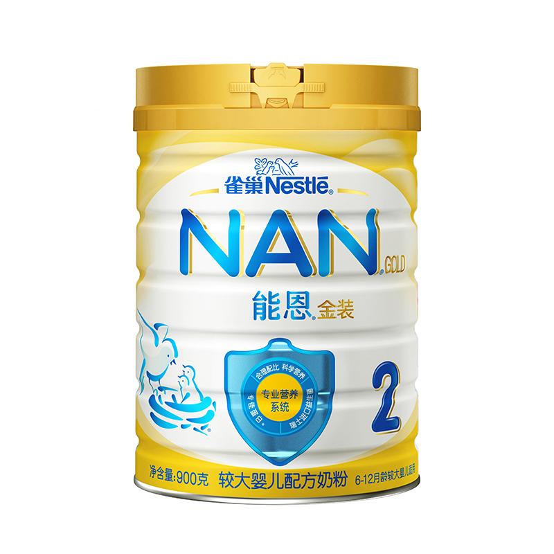 Nestle雀巢能恩金装较大婴儿配方奶粉6-12个月900g