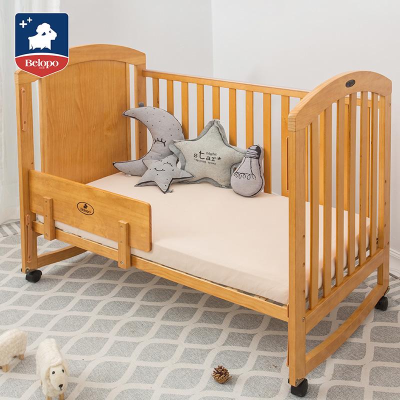 贝乐堡皮克斯原木色婴儿床