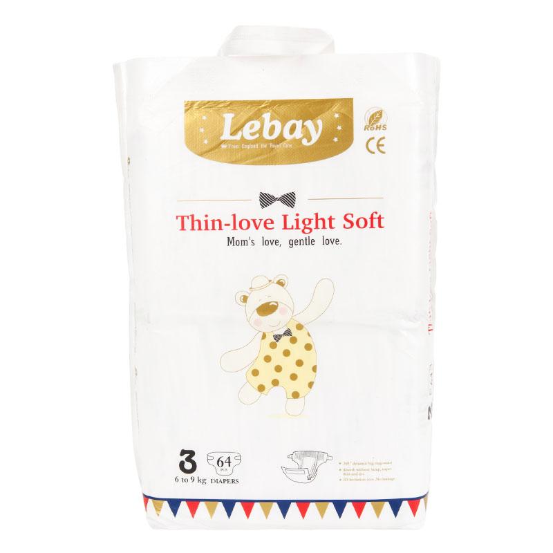 Lebay英国原装进口薄爱轻柔纸尿裤3号64片