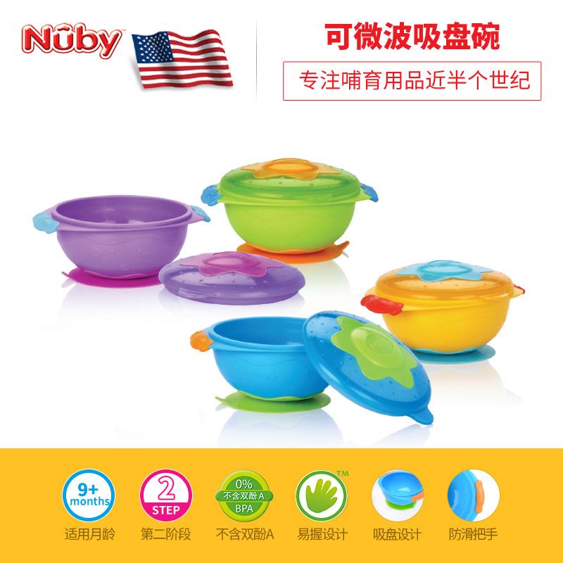 努比NUby可微波吸盘碗1个盒紫/蓝/绿/橘(颜色随机)