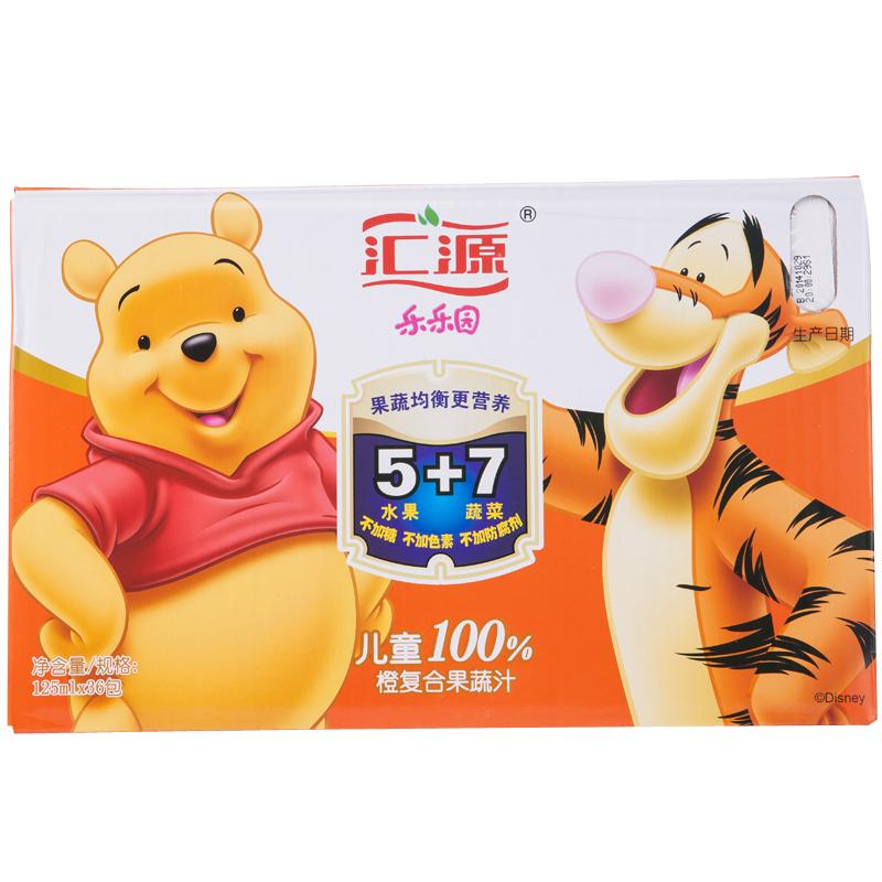 汇源100%乐乐园5+7儿童果蔬汁(橙)125ml瓶
