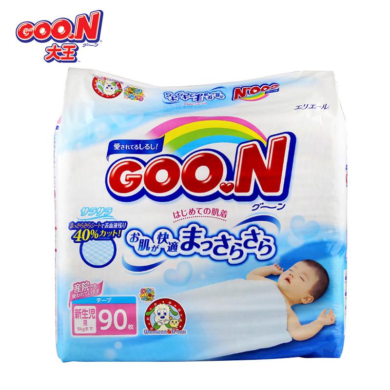 Goo.n大王婴幼儿用纸尿裤NB90片包