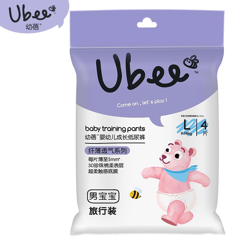幼蓓纤薄透气婴幼儿成长纸尿裤男宝L码4片/包