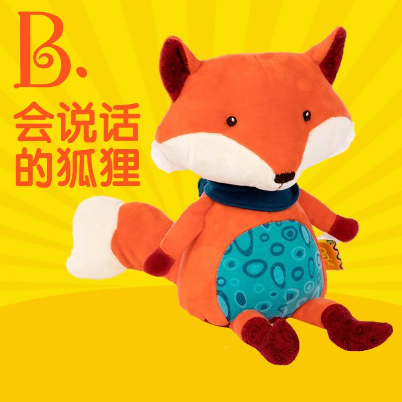 B.Toys比乐会说话的狐狸