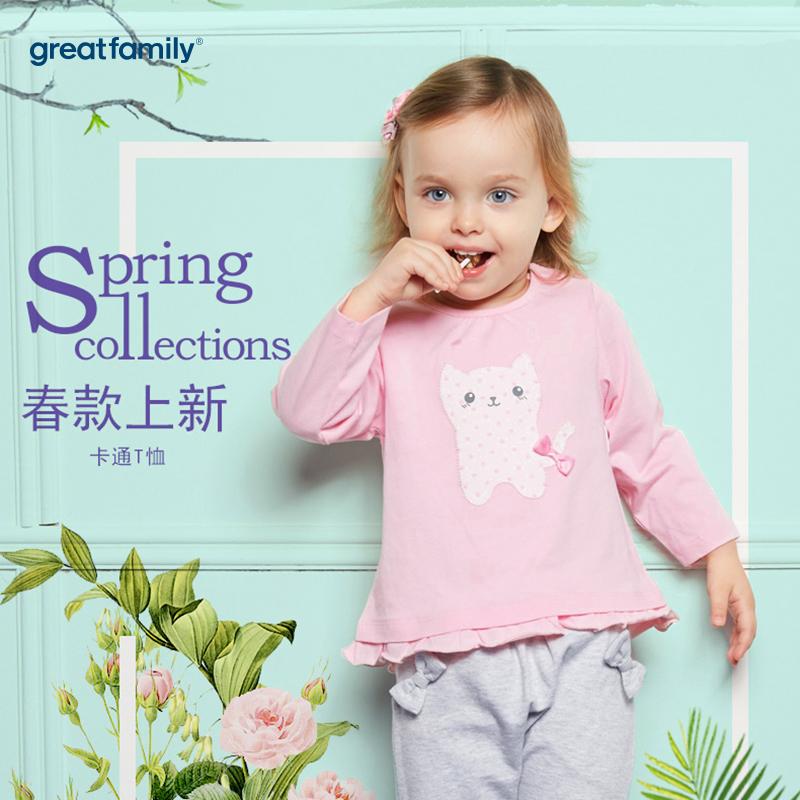 歌瑞家(婴外)A类萌动精灵粉色女卡通T恤