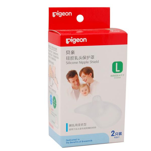 贝亲Pigeon硅胶乳头保护罩L号哺乳用柔软型2只装