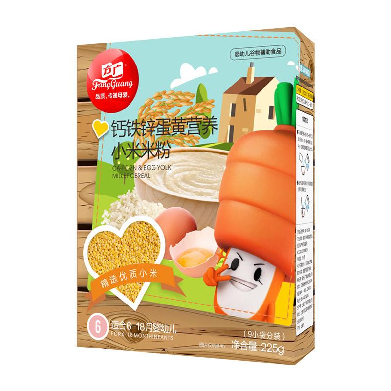 方广钙铁锌+蛋黄营养小米米粉225g