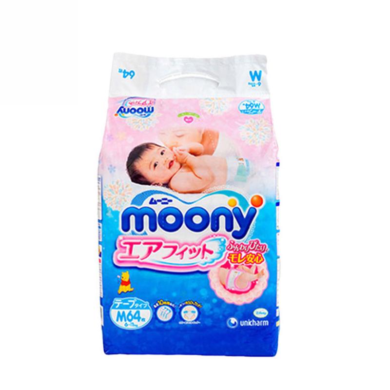 Moony日本原装进口纸尿裤M64片