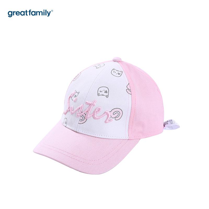 歌瑞家A类女童粉色棒球帽