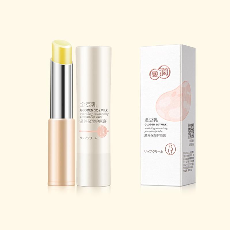 亲润滋养保湿护唇膏3g/支