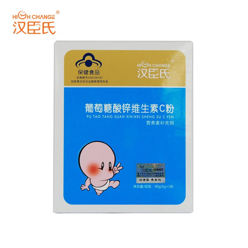 汉臣氏维生素C葡萄糖酸锌粉5g*18袋盒
