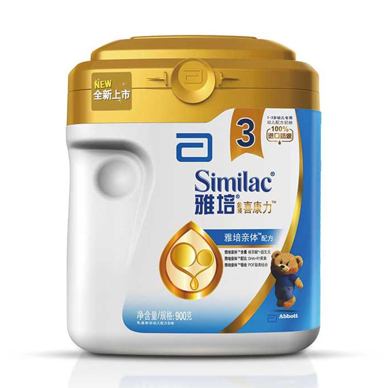 雅培亲体Similac进口奶源金装喜康力3段900g智锁罐