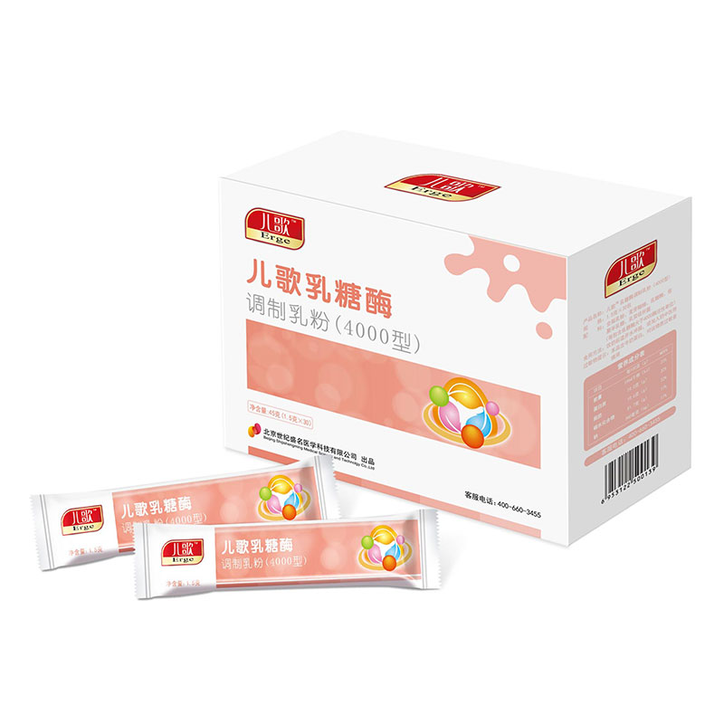 儿歌(L)乳糖酶调制乳粉(4000型)(0-3月)1.5*30g/盒