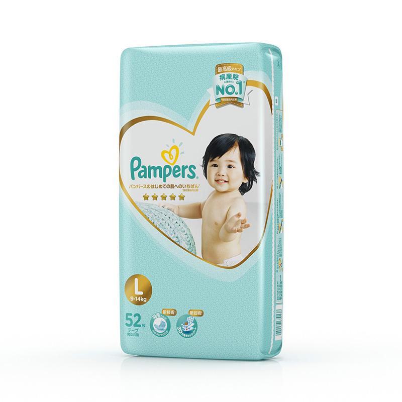 帮宝适日本进口一级帮宝适纸尿裤L52片