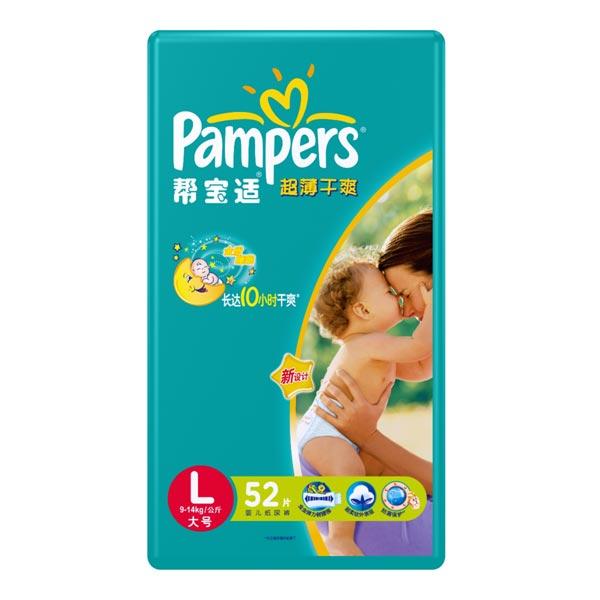 Pampers帮宝适超薄干爽婴儿纸尿裤大号52片大包装