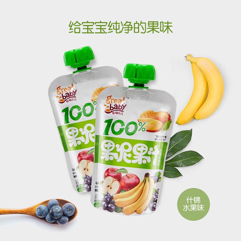 歌瑞贝儿什锦水果味果泥果汁100g袋