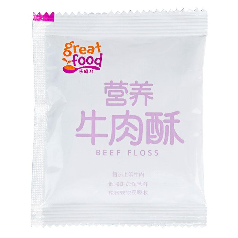 乐健儿GreatFood营养牛肉酥原味5g/袋小包装赠品装