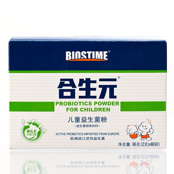 合生元儿童益生菌粉0至7岁2g*4活性益生菌