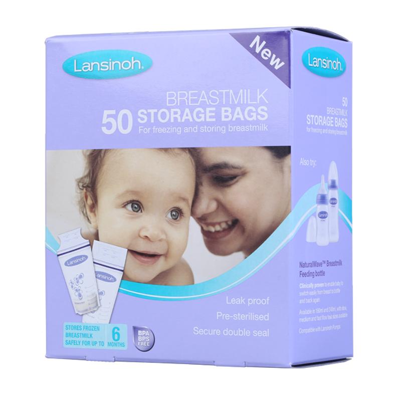 兰思诺Lansinoh-泰国进口储奶袋50个/盒