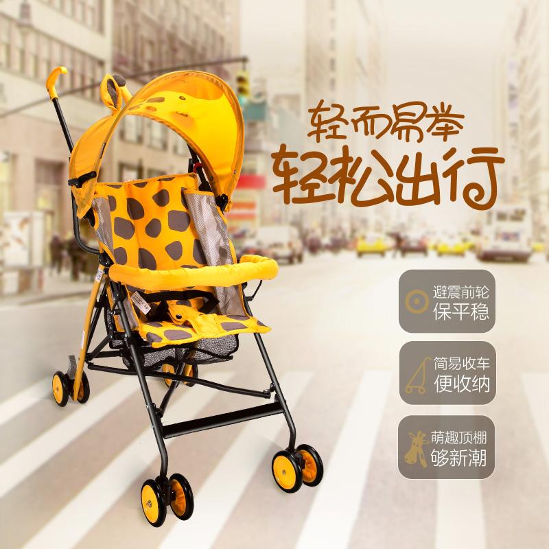 宜柏(Embrace)伞推车1074长颈鹿