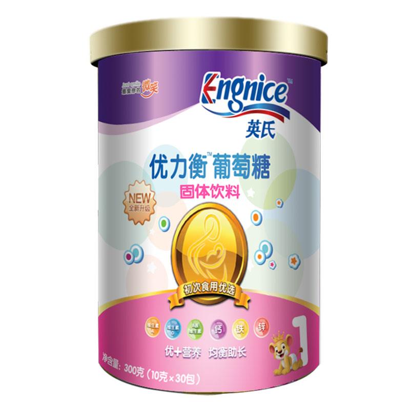 英氏Engnice优力衡葡萄糖10g*30/听初次食用优选宝宝婴儿葡萄糖粉