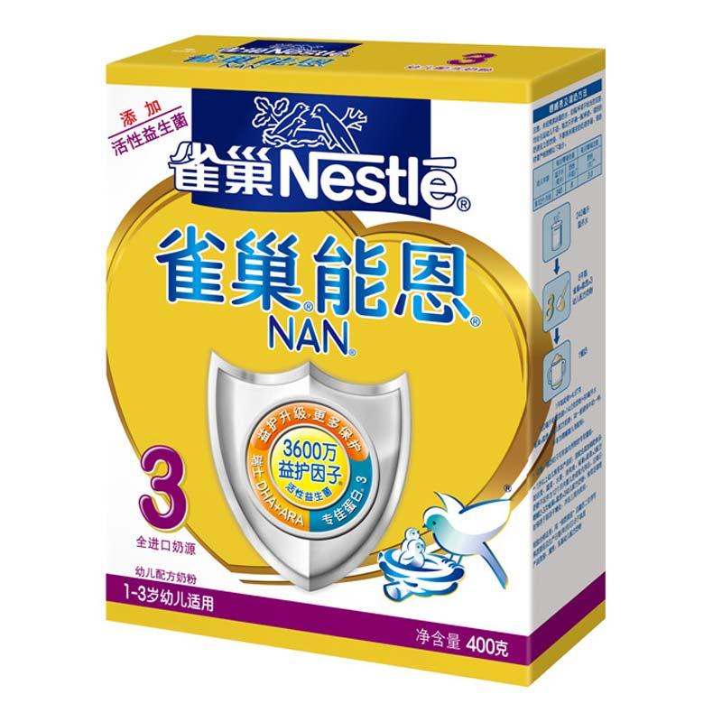 Nestle雀巢能恩3段幼儿配方奶粉1至3岁幼儿400g盒装益护因子
