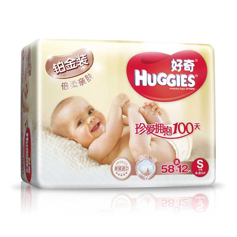 Huggies好奇铂金倍柔亲肤装纸尿裤S码58片+12片